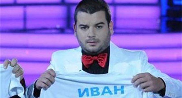 Иван Христов: Няма да издържам  дъртото гадже  на Вихра!