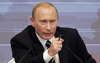Путин измамил наш бизнесмен с $1,5 млн.?