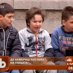 Деца намериха пари и ги предадоха на учител