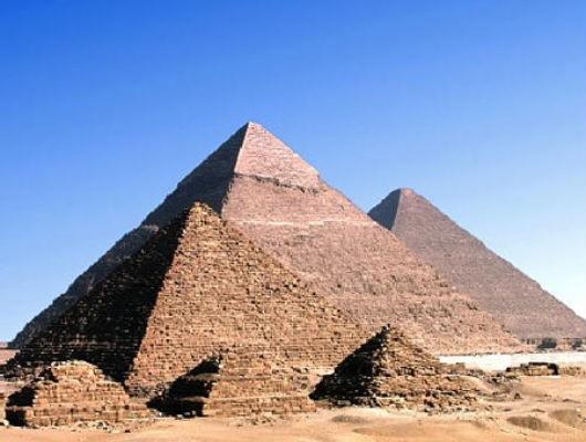 Резултат с изображение за пирамида