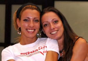 Ивет Лалова със сестра си