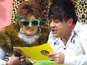 Мама Божка и Жоро Бекъма изгубиха зрителския интерес заради безпомощните сценаристи на шоуто