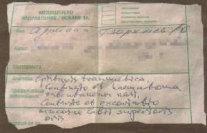 """В медицикското на Адриана Тюркмен, подписано от д-р Ангелов от """"Пирогов"""", е посочено, че тя има контузна рана и хематом на устата"""
