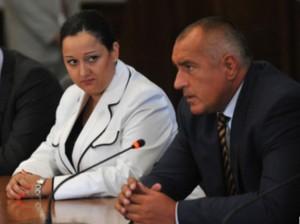 Бойко Борисов и Лиляна Павлова