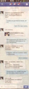 """Ето го обаче оригиналният диалог между двамата """"любовници"""". Снимката на Божинов не се вижда вдясно, тъй като беседата им е копирана с фото функция oт смартфона на самия футболист"""