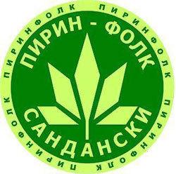 """""""Пирин фолк 2013"""""""