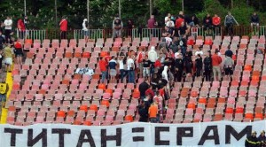 """Агитката на ЦСКА издигна транспарант срещу """"Титан"""""""