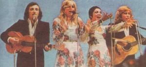 """1973 r. """"Рикие повери""""с рецитал на орфейска сцена"""