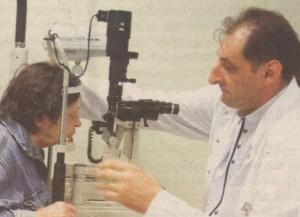 Д-р Алек Топов офталмолог и Надежда