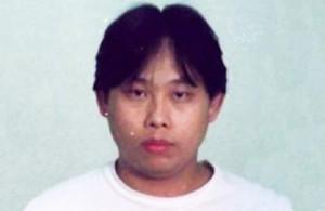 Дан Тан