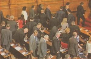 Дерутатите от ГЕРБ в Народното събрание