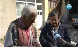 Дядо Стоян