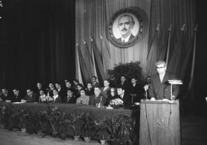 Комунистическият министър и секретар на ЦК на БКП Иван Пръмов държи реч пред XII конгрес на БКП