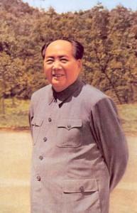 Mao Дзедун, за чиято смърт проф. Димитров получил видение