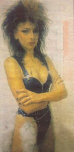 Милена Славова