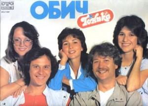 """""""Тоника СВ"""" през 1985 г."""