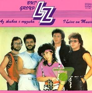 """В златните години на група """"LZ"""""""