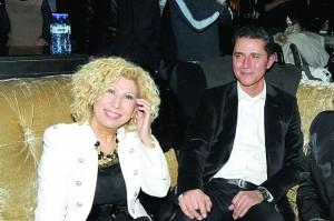 Със съпруга си Любомир