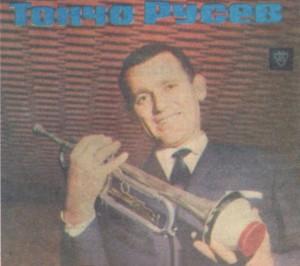 Обложката на плоча, за която младият Тончо е позирал с тромпета си