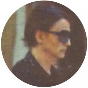 Вероника Плевнелиева
