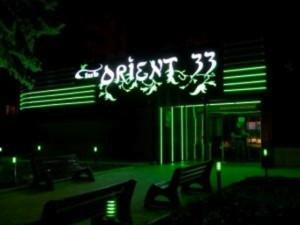"""Новото заведение на семейство Димитрови ще се помещава на мястото на някогашната хитова дискотека """"Ориент 33"""""""