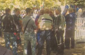 Платени протести