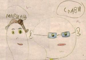 6-годишната дъщеря на актьора нарисувала татко си (вляво) и Слави трифонов
