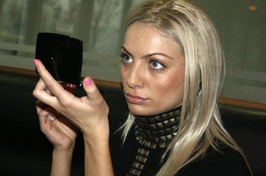 Златка Райкова
