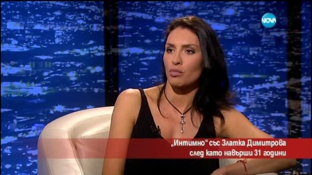 zlatka-dimitrova