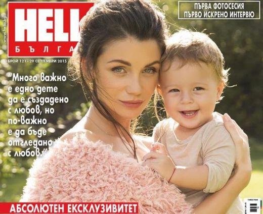 Диляна Попова показа за първи път сина си Борил