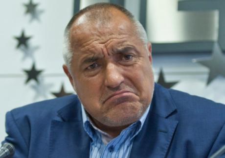 Бойко Борисов потресен: Няма как да взема Луна!!!