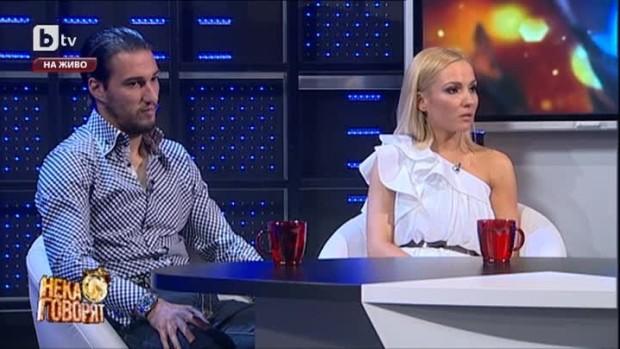 Елена Паришева бременна с второ дете от Ивелин Попов