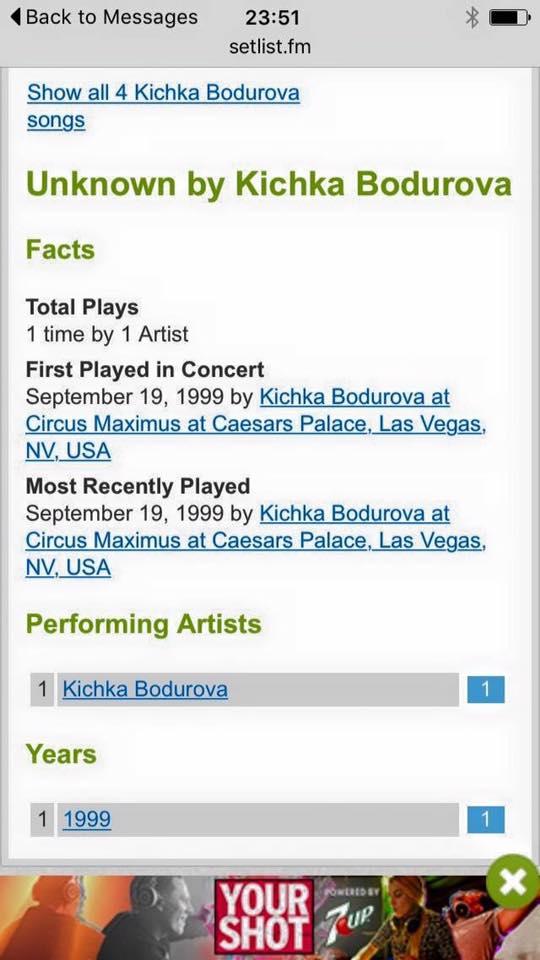 kichka-las-vegas-1