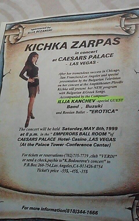 """Ново доказателство, че Кичка Бодурова е пяла в """"Сизър Палас"""" – виж тук:"""