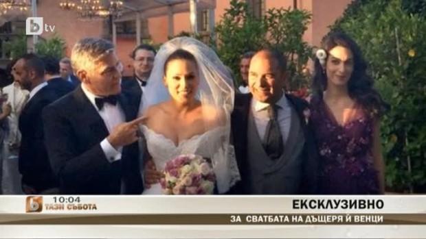 Джордж Клуни и Амал Аламудин с младоженците