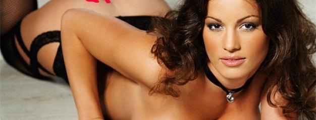 Жената на Ваня Джаферович като еротичен модел – снимки