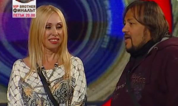 Кристина Димитрова и Люси Иларионов аут от Вип брадър на метри от финала