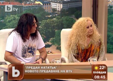 Денис Ризов търси ефир за предаване с Наталия Симеонова
