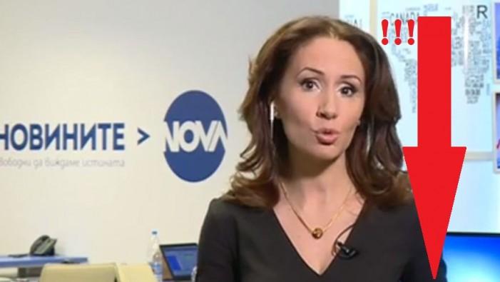 Журналистка на Нова тв-  по зърна в централните новини! Уникални Снимки: