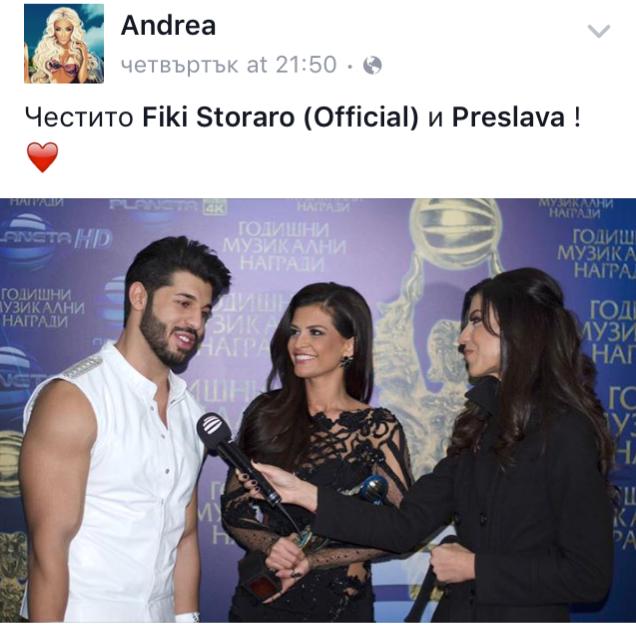 preslava-fiki-3