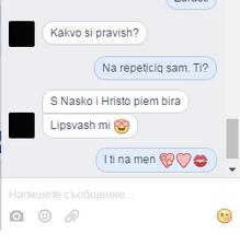 preslava-gamov-11