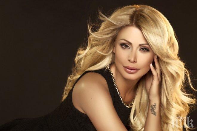 Светлана Василева се потроши – Ето какво се случи: