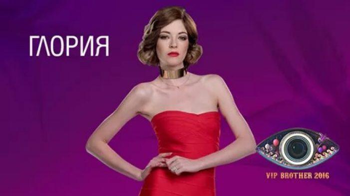Лигавеното на моделката Глория Петкова втрещи съквартирантите! Виж Тук: