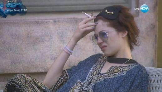 Потрес! Моделката Глория Петкова се Друса и се Хвали с това! ШОК СНИМКИ (+18)