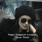 nadia-elit-3