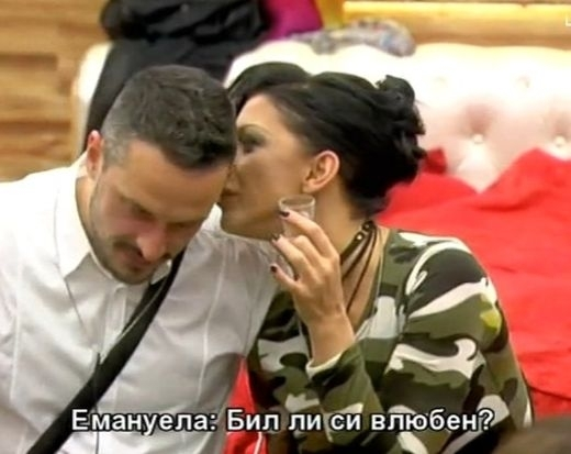 Бомба! Емануела и Христо Живков правиха С*КС!