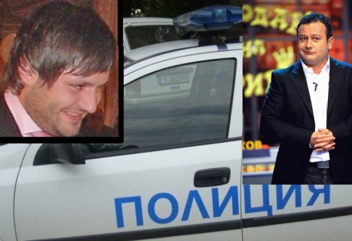 Шок! Арестуваха с наркотици брата на Димитър Рачков! Виж Тук: