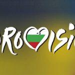 evrovizia-2017