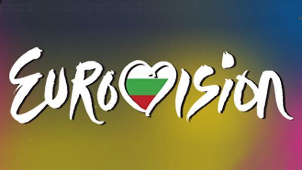 """Ето кой ще ни представя на """"Евровизия"""" 2017:"""