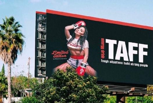 Николета билборд